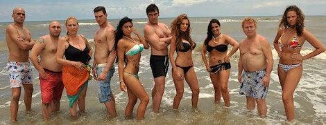 Concursantes famosos de 'Supervivientes 2011'