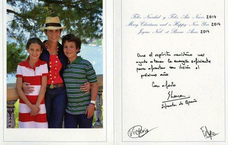 Postal navideña de la Infanta Elena