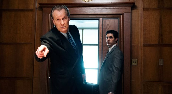 'The Looming Tower', la nueva serie de Hulu