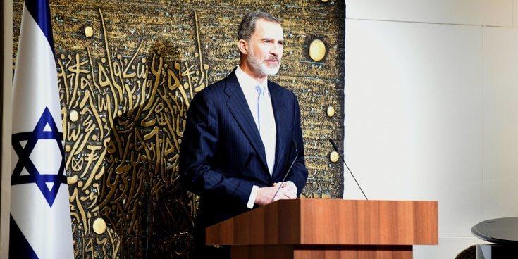 El Rey Felipe advierte sobre los peligros del discurso del odio en sus palabras ante los líderes del mundo en Israel
