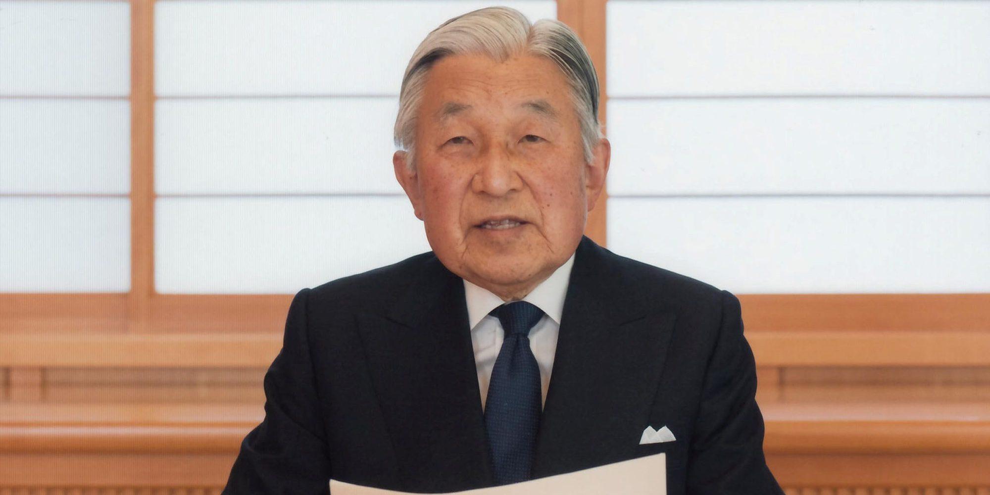 ¿Adiós al Emperador? Akihito de Japón quiere abdicar a los 82 años por motivos de salud