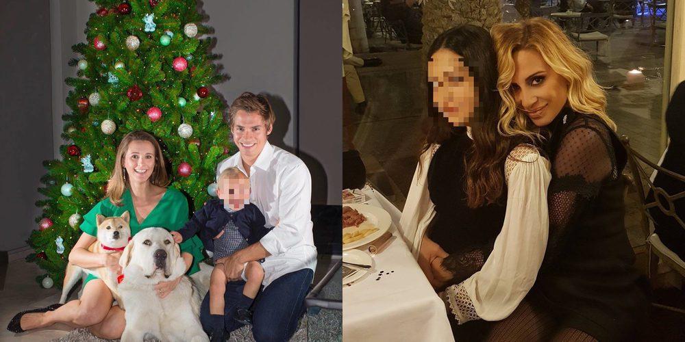 De Madonna a Ana Boyer y Verdasco: así han pasado la Nochevieja algunas de las celebrities más famosas