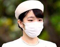 El paso de Mako de Japón antes de casarse con Kei Komuro que evidencia que no es una boda como las demás