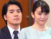 La agridulce boda de Mako de Japón y Kei Komuro: un trámite, conferencia de prensa y una emotiva despedida