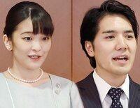 La sencilla vida que espera a Mako de Japón y Kei Komuro en Nueva York tras su boda