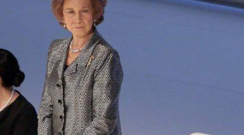 La Reina Sofía entrega un premio de pintura y preside un concierto frente a Irene de Grecia y Carmen Lomana