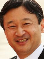Príncipe Naruhito de Japón