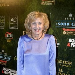 Marisa Paredes en el estreno de 'El mundo entero'