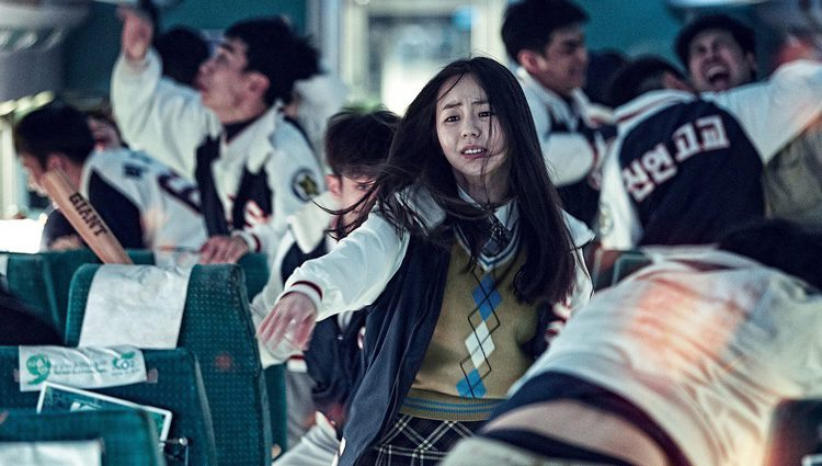Fotograma de 'Train to Busan'