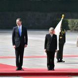 Los Reyes de España, recibidos por los Emperadores de Japón en su Viaje de Estado