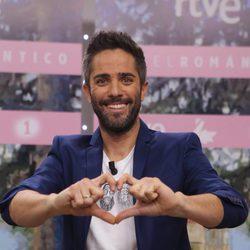 Roberto Leal en la presentación de su programa 'Hotel romántico'