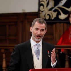 El Rey Felipe VI dando un discurso en la ceremonia del Premio Cervantes 2017