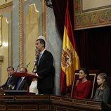 El Rey Felipe durante su discurso por el 40 aniversario de la Constitución