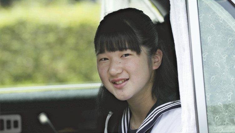 La Princesa Aiko de Japón
