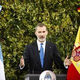 El Rey Felipe en la cena de gala por el Viaje de Estado de los Reyes Felipe y Letizia a Argentina