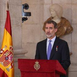 El Rey Felipe en su quinto aniversario de reinado