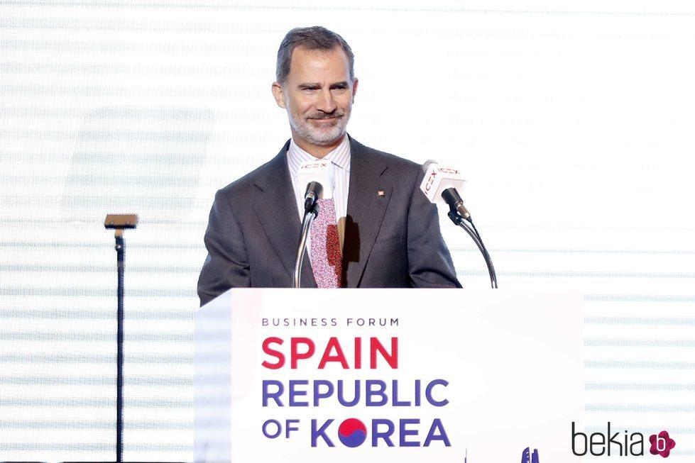 El Rey Felipe en la inauguración de un congreso de negocios en Corea del Sur