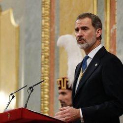 El Rey Felipe dando un discurso en la Apertura de la XIV Legislatura