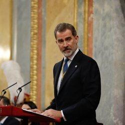 El Rey Felipe VI durante su discurso en la Apertura de la XIV Legislatura