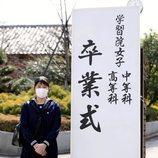 Aiko de Japón se gradúa con mascarilla por el coronavirus