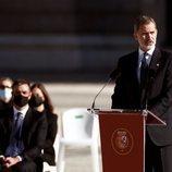 El Rey Felipe VI lee su discurso en el homenaje de Estado por las víctimas del coronavirus