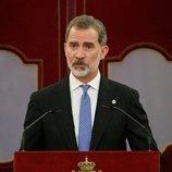 El Rey Felipe en su discurso por el 40 aniversario del 23F