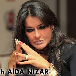 Aída Nizar ejerce de coach en diferentes empresas