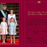 Los Reyes Felipe y Letizia, la Princesa Leonor y la Infanta Sofía felicitan la Navidad 2014
