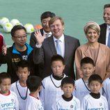 Guillermo Alejandro y Máxima de Holanda durante su Visita de Estado a China