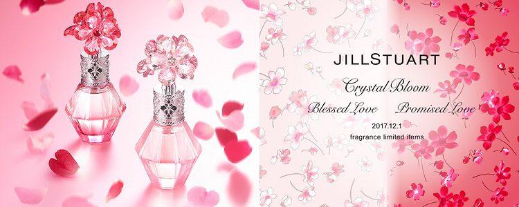 Perfumes Blssed Love y Promised Love de la colección para 2017