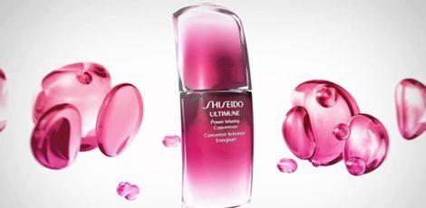 Productos de la marca Shiseido